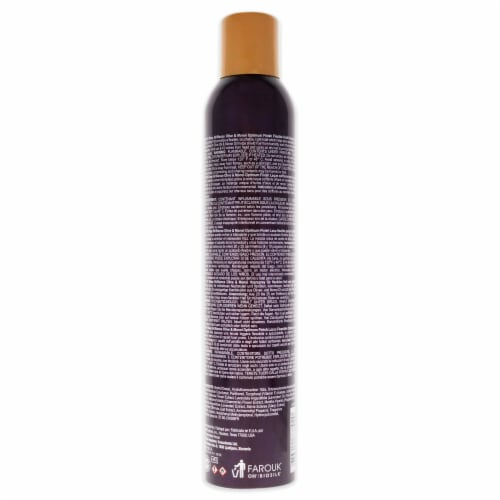 Redken Shades EQ Color Gloss 08CR  Sunrise Hair Color 2 oz Perspective: back