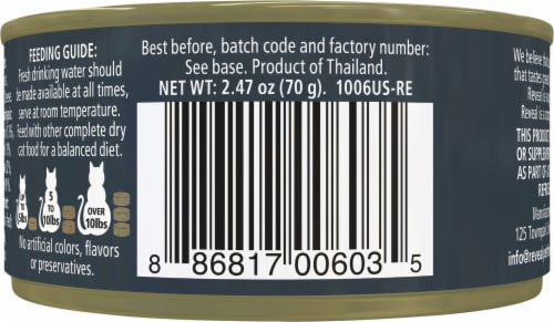 Reveal Grain Free Chicken Breast with Cheese Wet Cat Food Perspective: back