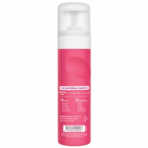 EOS Pomegranate Raspberry Shave Cream Perspective: back