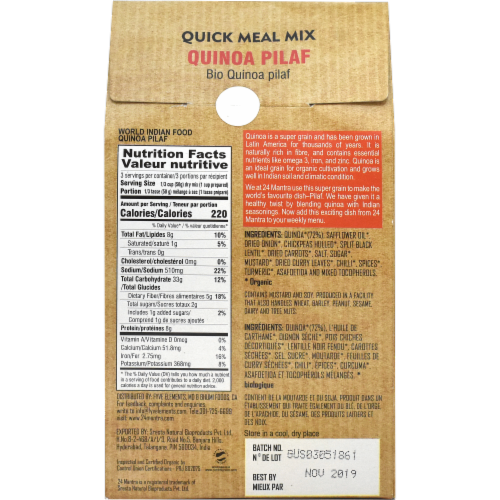 24 Mantra  Organic Quinoa Pilaf Quinoa Upma Perspective: back