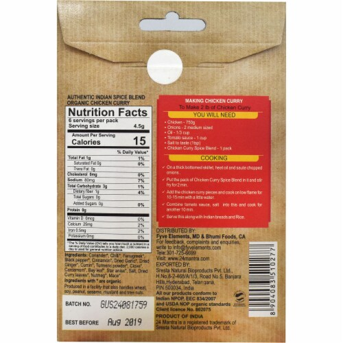 24 Mantra Organic® Medium Chicken Curry Spice Blend Perspective: back