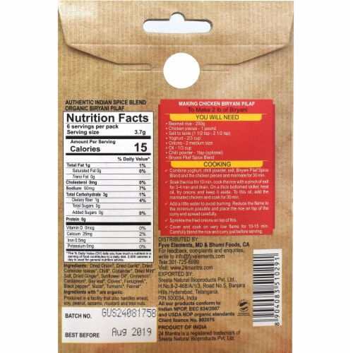24 Mantra Organic® Authentic Indian Spice Blend Biryani Pilaf Perspective: back