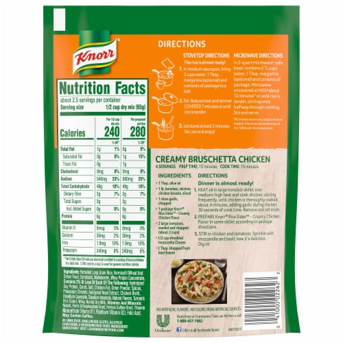 Knorr Rice Sides Creamy Chicken Rice & Pasta Blend Perspective: back
