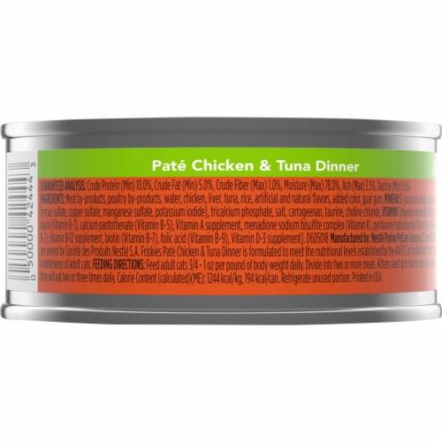 Friskies Pate Ocean Whitefish & Tuna Dinner Wet Cat Food Perspective: back