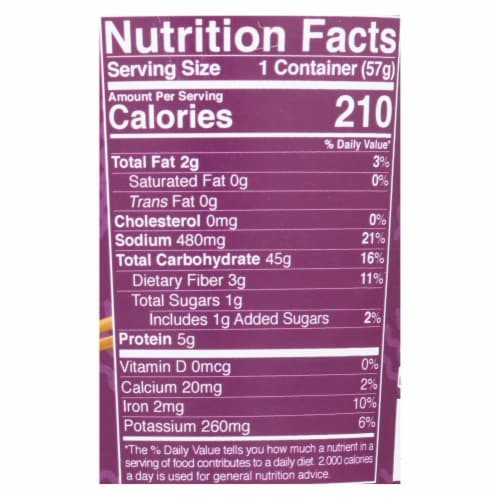 Lotus Foods Masala Curry Rice Ramen Noodle Soup - Case of 6 - 2 OZ Perspective: back
