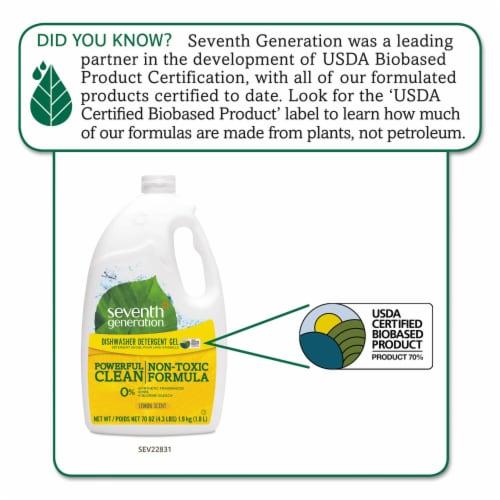 Seventh Generation™ Lemon Scented Dishwasher Detergent Gel Perspective: back