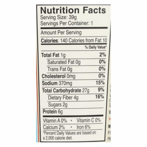 Dr. McDougall's Vegan Noodle Lower Sodium Soup Cup - Chicken - Case of 6 - 1.4 oz. Perspective: back