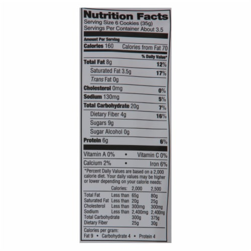 Lenny & Larry's® The Complete Crunchy Cookies - Case of 6 - 4.25 OZ Perspective: back