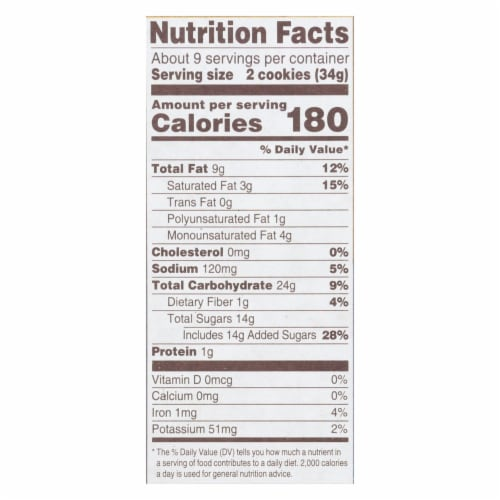 Back To Nature Cookies - Double Classic Creme - Case of 6 - 10.7 oz Perspective: back