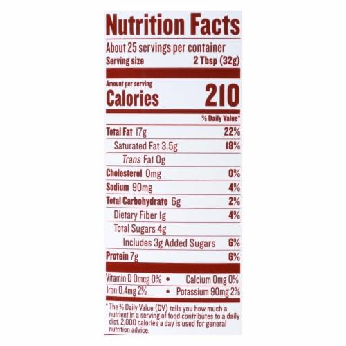 Justin's Nut Butter Peanut Butter - Honey - Case of 6 - 28 oz. Perspective: back