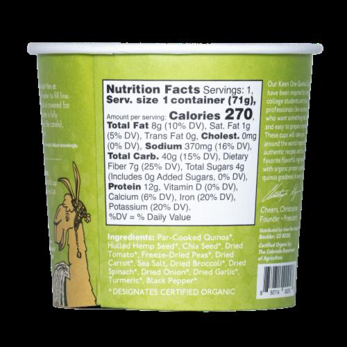Keen One Quinoa Garden Medley Quinoa Cup Perspective: back