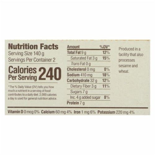 Upton's Naturals Meal Kit - Massaman Curry - Case of 6 - 9.87 oz Perspective: back