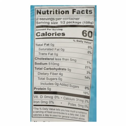 Miracle Noodle - Soup Chicken Bone Broth - Case of 6 - 7.6 OZ Perspective: back