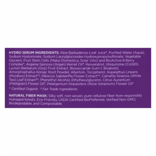 andalou Naturals Instant Lift & Firm Facial Mask - Age Defying - Case of 6 - 0.6 fl oz Perspective: back