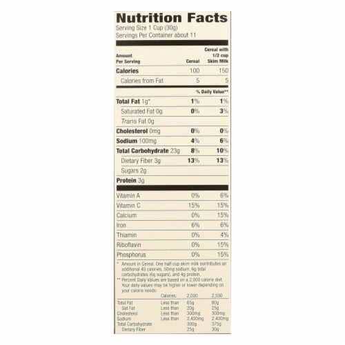Arrowhead Mills - Organic Spelt Flakes - Case of 12 - 12 oz. Perspective: back