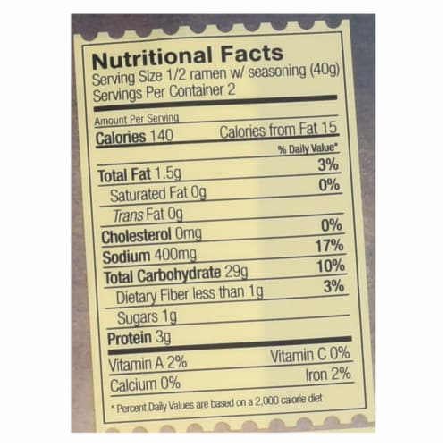 Lotus Foods Ramen - Organic - Forbidden Rice - with Miso Soup - 2.8 oz - case of 10 Perspective: back
