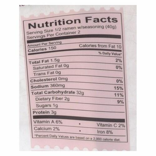 Lotus Foods Purple Potato and Brown Rice Ramen with Vegetable Soup - Case of 10 - 2.8 oz. Perspective: back