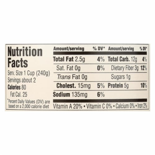 Health Valley Organic Soup - Chicken Noodle No Salt Added - Case of 12 - 14.5 oz. Perspective: back