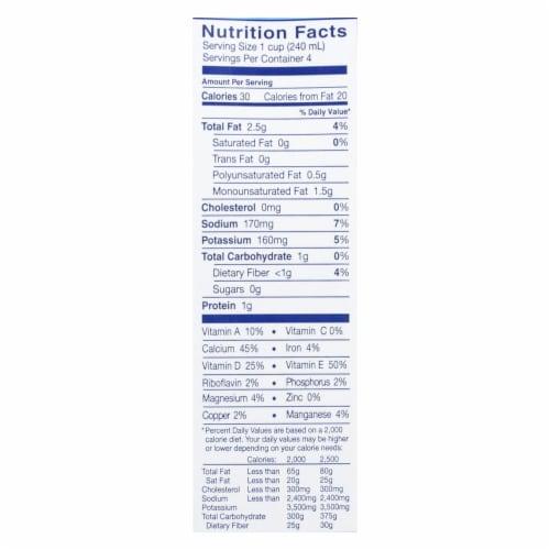 Almond Breeze - Almond Milk - Unsweetened Original - Case of 12 - 32 fl oz. Perspective: back