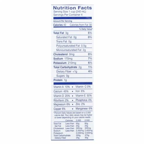 Almond Breeze - Almond Milk - Unsweetened Chocolate - Case of 12 - 32 fl oz. Perspective: back