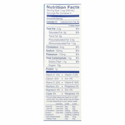Almond Breeze - Almond Milk - Vanilla - Case of 12 - 32 fl oz. Perspective: back