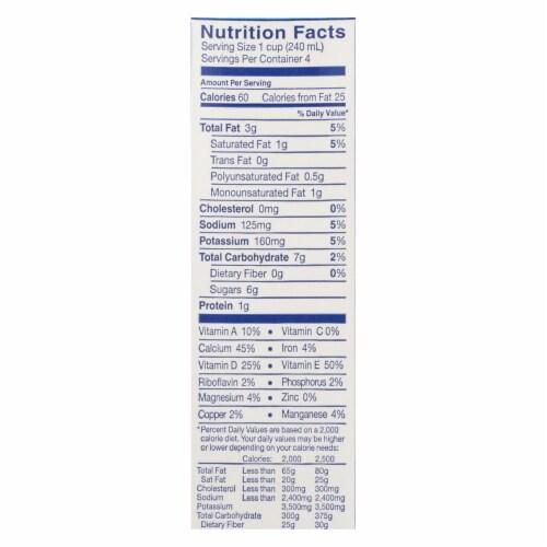 Almond Breeze - Almond Coconut Milk - Case of 12 - 32 fl oz. Perspective: back