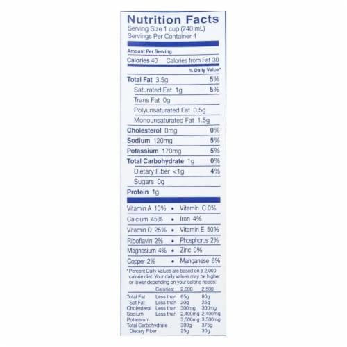 Almond Breeze - Almond Coconut Milk - Unsweetened - Case of 12 - 32 fl oz. Perspective: back