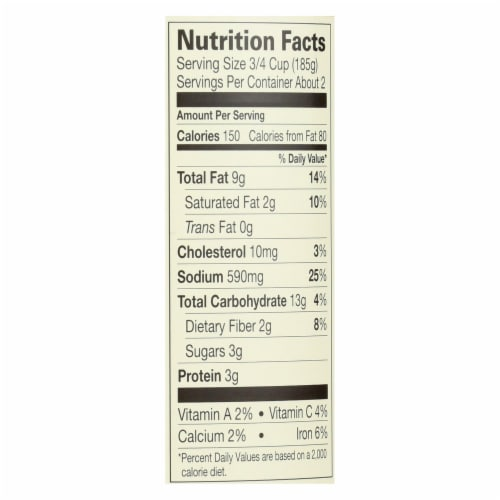 Amy's - Organic Cream of Mushroom Soup - Case of 12 - 14.1 oz Perspective: back