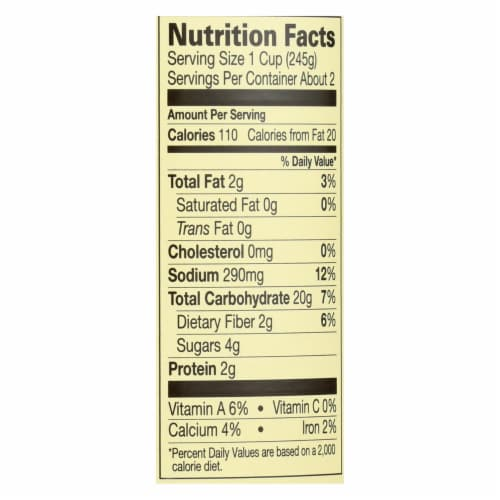 Amy's - Organic Low Sodium Butternut Squash Soup - Case of 12 - 14.1 oz Perspective: back