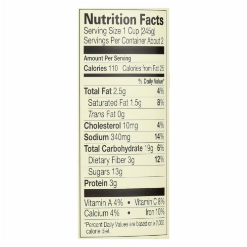 Amy's - Organic Low Sodium Cream of Tomato Soup - Case of 12 - 14.5 oz Perspective: back