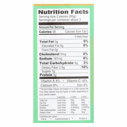 Marin Food Specialties Artichoke Hearts - Case of 12 - 11.5 oz. Perspective: back