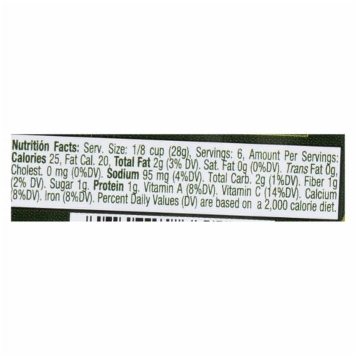 Marin Food Specialties Marinated Artichoke Hearts - Case of 12 - 6 oz. Perspective: back
