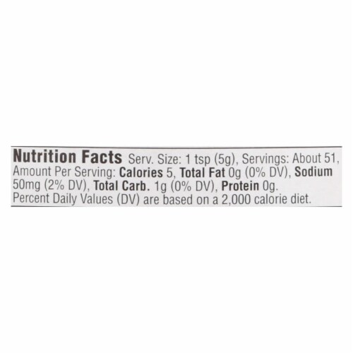 Annie's Naturals Organic Yellow Mustard - Case of 12 - 9 oz. Perspective: back