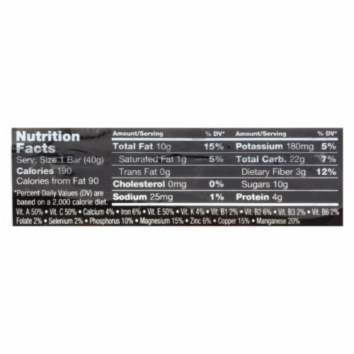 Kind Bar - Pomegranate Blueberry Pistachio Plus Anti-Oxidants - Case of 12 - 1.4 oz Perspective: back