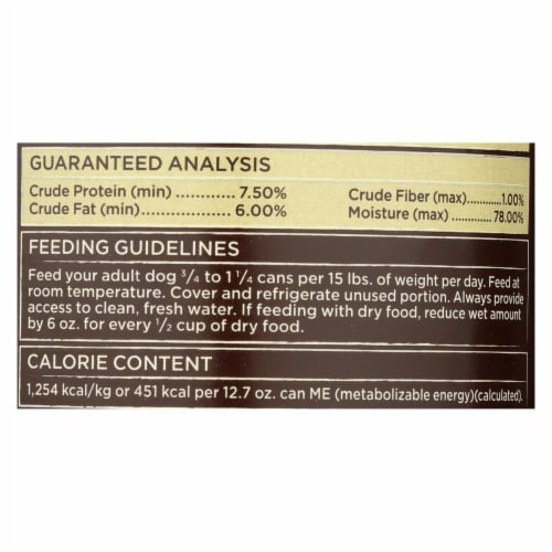 Castor and Pollux Organic Grain Free Dog Food - Turkey and Carrot and Potato -12Case-12.7oz Perspective: back