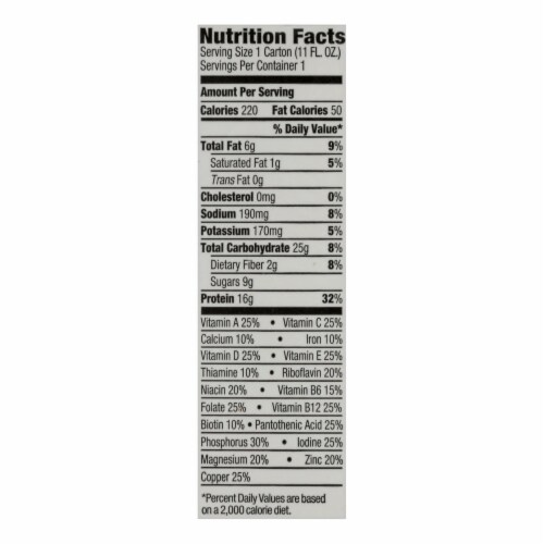 Orgain Organic Vegan Nutritional Shakes - Smooth Chocolate - Case of 12 - 11 Fl oz. Perspective: back