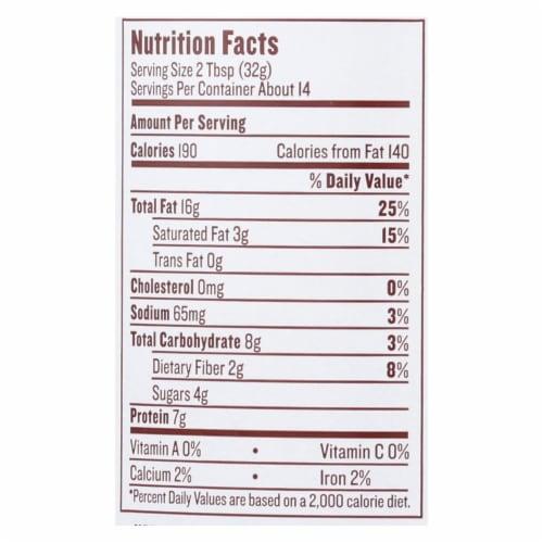 Justin's Nut Butter Peanut Butter - Honey - Case of 12 - 16 oz. Perspective: back