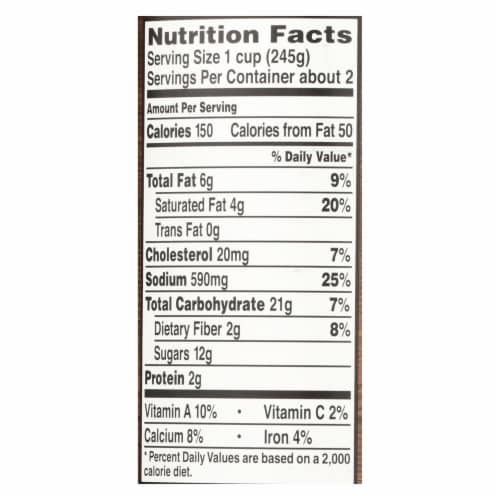 Wolfgang Puck Organic Classic Tomato Basil Bisque - Case of 12 - 14.5 oz. Perspective: back