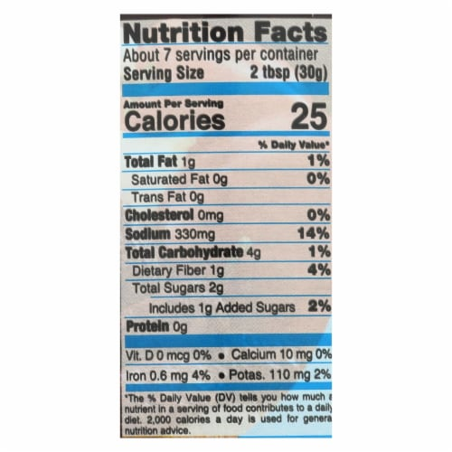 San Marcos Sauce - Chipotle - Case of 24 - 7 fl oz Perspective: back