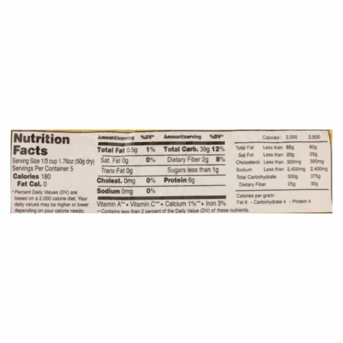 Osem Israeli Couscous Toasted Pasta - Case of 24 - 8.8 oz. Perspective: back