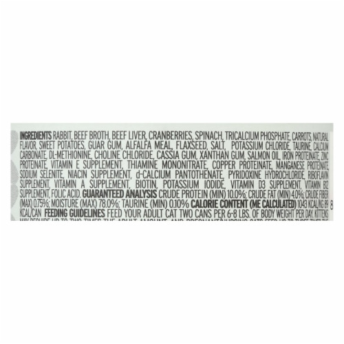 I and Love and You Canned Cat Food - Wabbit Pate - Case of 24 - 3 oz Perspective: back