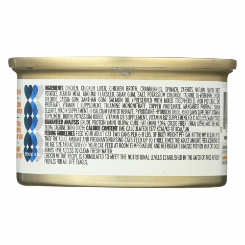 I and Love and You Chicken Me Out - Wet Food - Case of 24 - 3 oz. Perspective: back