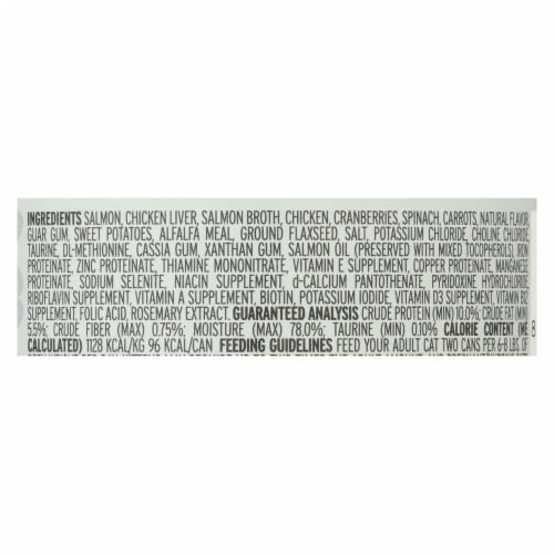 I And Love And You Cat Canned Food Savory Salmon Recipe  - Case of 24 - 3 OZ Perspective: back