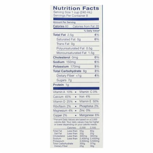 Almond Breeze - Almond Milk - Original - Case of 8 - 64 fl oz. Perspective: back