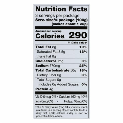 Daiya Foods - Cheezy Mac - Four Cheese with Herbs - Case of 8 - 10.6 oz. Perspective: back