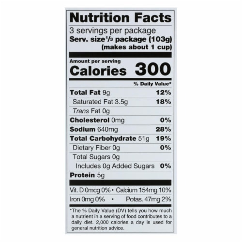 Daiya Foods - Cheezy Mac - Bacon and Cheddar Style - Case of 8 - 10.8 oz. Perspective: back