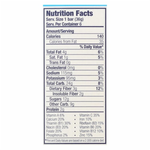 Clif Kid Zbar - Iced Oatmeal Cookie - Case of 9 - 7.62 oz Perspective: back