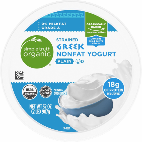 Simple Truth Organic® Plain Strained Greek Nonfat Yogurt Perspective: bottom