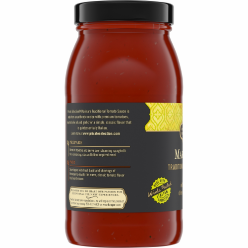 Private Selection® Marinara Traditional Tomato Sauce Perspective: bottom