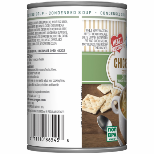 Kroger® Reduced Sodium Chicken Noodle Condensed Soup Perspective: bottom